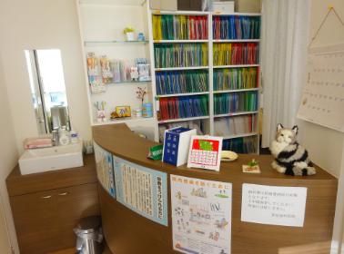 菅原歯科医院photo